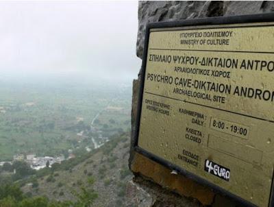 Κρήτη:Στους δήμους ποσοστό επί των εσόδων των οργανωμένων αρχαιολογικών χώρων