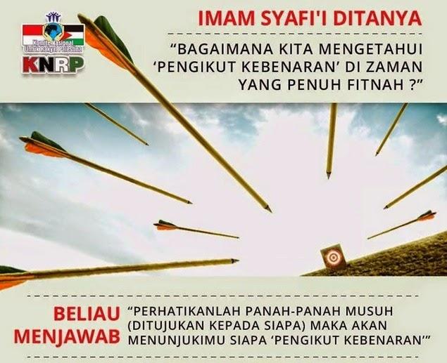 Meluruskan Kutipan 'Ikutilah Ulama yang Banyak Difitnah' yang dinisbatkan kepada Imam Syafii