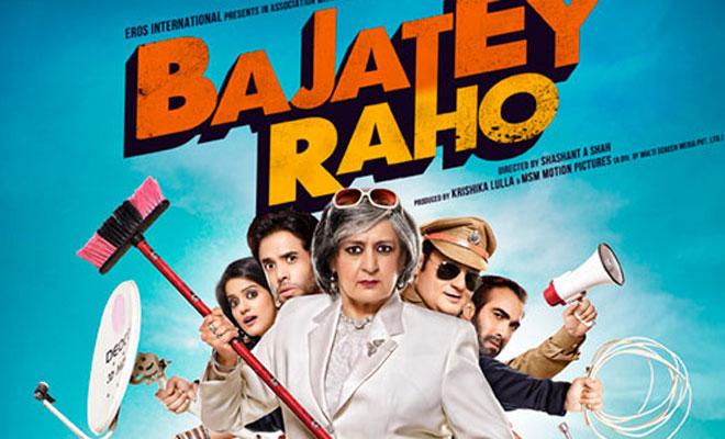 Bajatey Raho Hindi full Dvd 2013 movies
