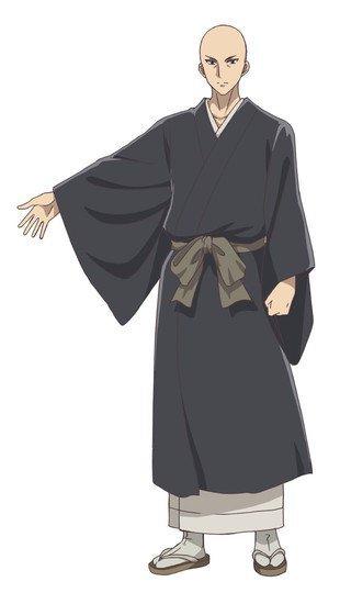 Koji Yusa como Ensho