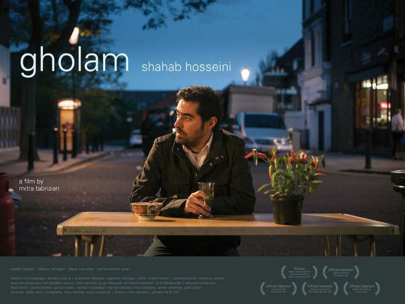 gholam film poster