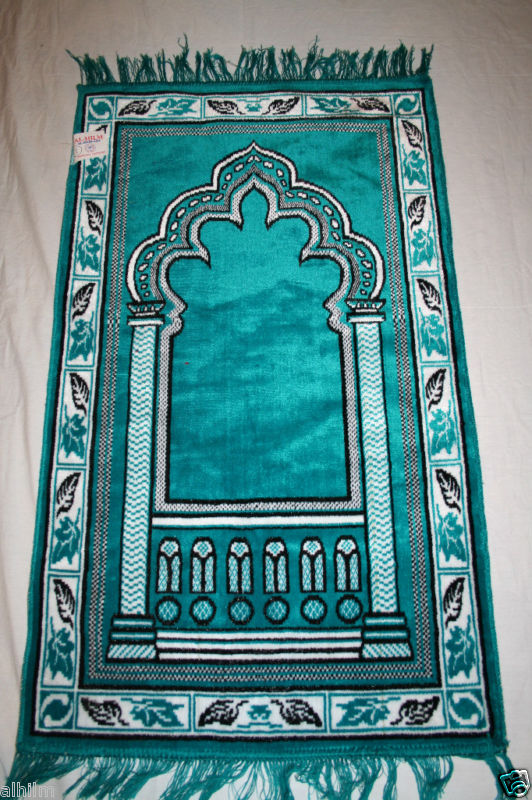 Beautiful Islamic Janamaz Collection - Articles about Islam