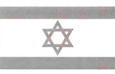 Israel Heksagram
