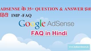 Google Adsense FAQ In Hindi