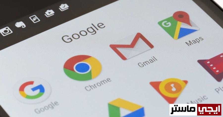 جوجل كروم للاندرويد