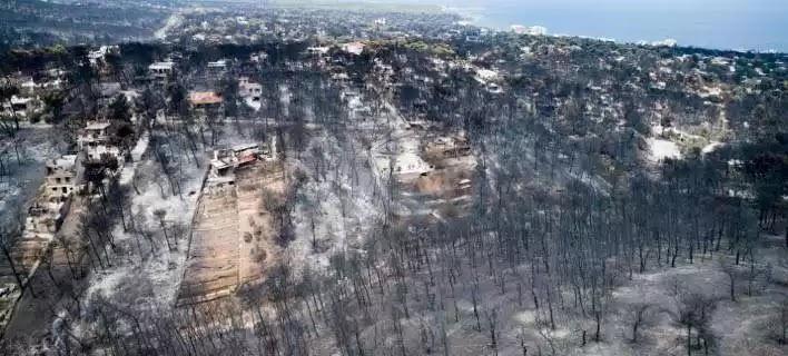 Μια περιοχή... νεκροταφείο -Συγκλονιστικές εικόνες από drone στο Μάτι [βίντεο]