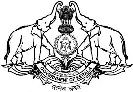 Kerala Police Constable Recruitment 2016