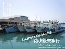 台中巴士景點一日遊︰梧棲觀光漁港