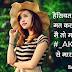 लड़कियों के स्टेटस | Cute Attitude Status For Girls in Hindi