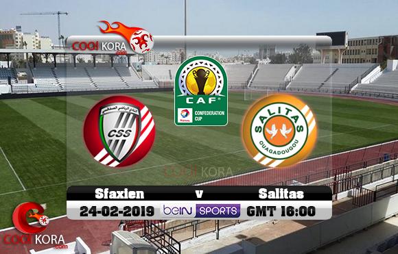 مشاهدة مباراة الصفاقسي وساليتاس اليوم 24-2-2019 كأس الكونفيدرالية الأفريقية