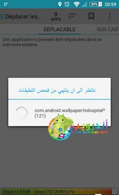 كيفية نقل التطبيقات من ذاكرة الهاتف الى بطاقة sd, تطبيق AppMgr Pro III مدفوع للأندرويد