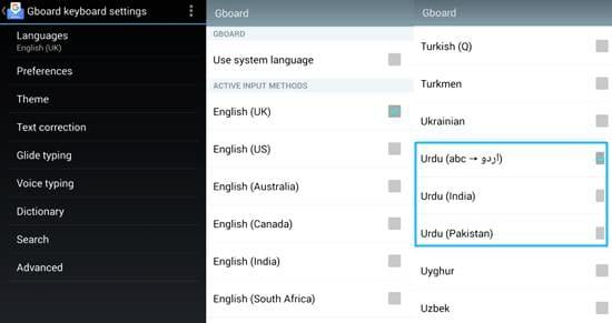 type urdu on mobile easily