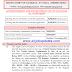 High Court Of Gujarat Recruitment 2019 - Apply Online for 124 Civil Judges Posts