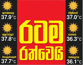 Get the Sri Lanka weather forecast. Access hourly