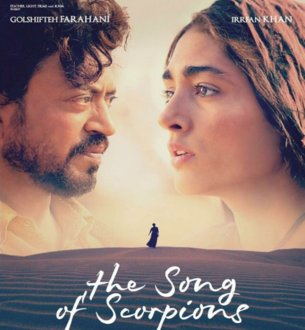 The Song of Scorpions 2018: Movie Full Star Cast & Crew, Story, Trailer, Budget & Release Date
