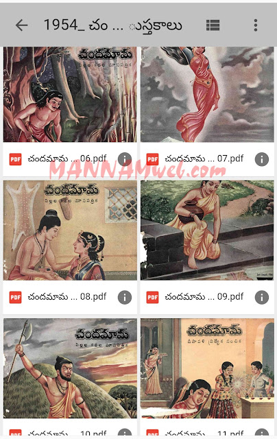 Chandamama - classic Indian monthly magazine for children- Now available from 1947 to 2012 In English and Indian Languages ..Download