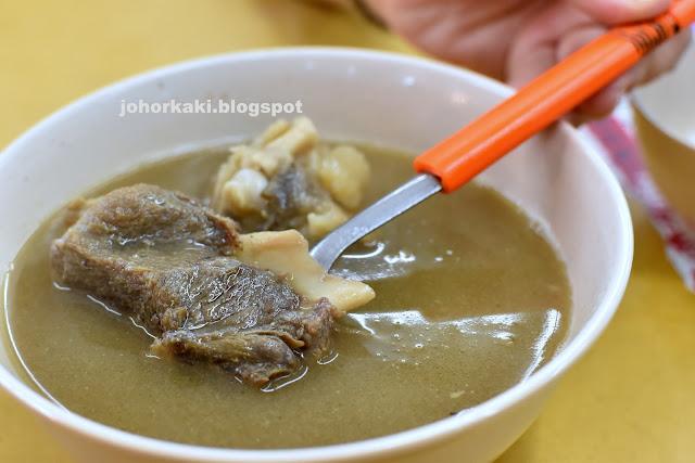 Wild-Boar-Curry-Bak-Kut-Teh-Johor-Bahru