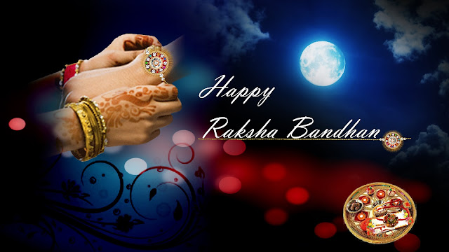 Raksha Bandhan HD Wallpaper