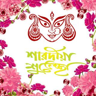 (Vijayadashami) Dussehra 2018: Wishes, Messages, Images, Quotes