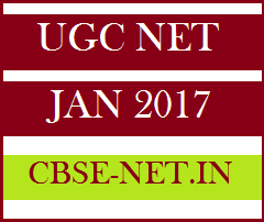 image : CBSE UGC NET JAN 2017 Exam 22.01.17 @ cbse-net.in