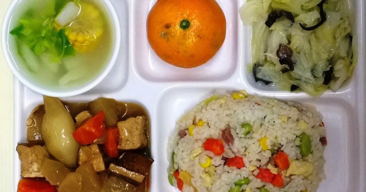 忠孝國小午餐網頁: 1030212營養午餐--夏威夷炒飯+綜合滷味+木須高麗菜+結頭菜湯+橘子