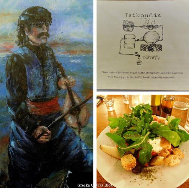 napis tsikoudia, kreteńczyk gra na lirze, grecka sałatka z roką, graveirą, ksinomizytrą i oliwkami