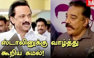 Kamal Comments on M.K.Stalin DMK President Nomination