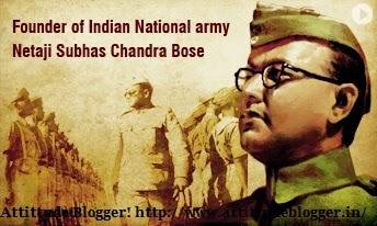 Essay On Subhash Chandra Bose In English
