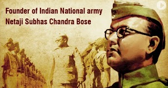 an essay on subhash chandra bose a british leader Subhash chandra bose: biography, essay,  an amazing leader who lived a controversial life and  and not to be working for the british bose was initially the.