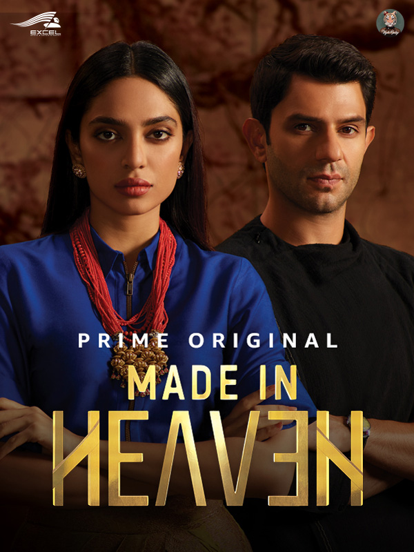 Made in Heaven – Saison 1 [Streaming] [Telecharger]