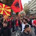 Αλβανοί. «Να αναγνωριστεί επίσημα η γλώσσα μας, αλλιώς μπλοκάρουμε την Συμφωνία των Πρεσπών»