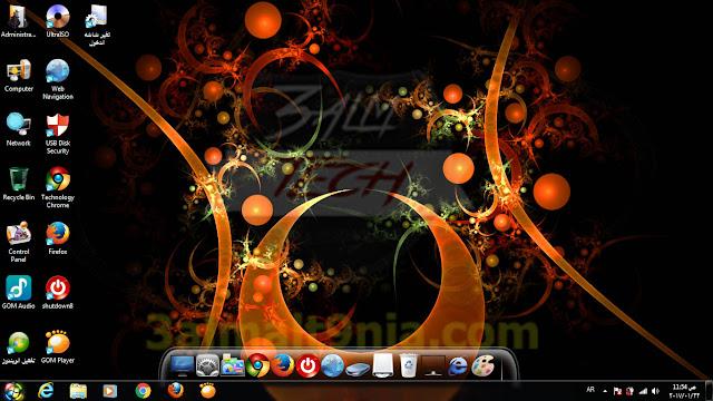 Windows 7 Technology x86 - عالم التقنيه