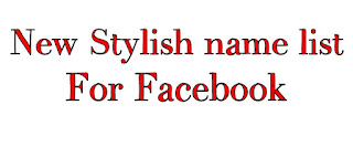 stylish-names-list-for-facebook-2017