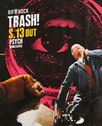 13 out: Trash!