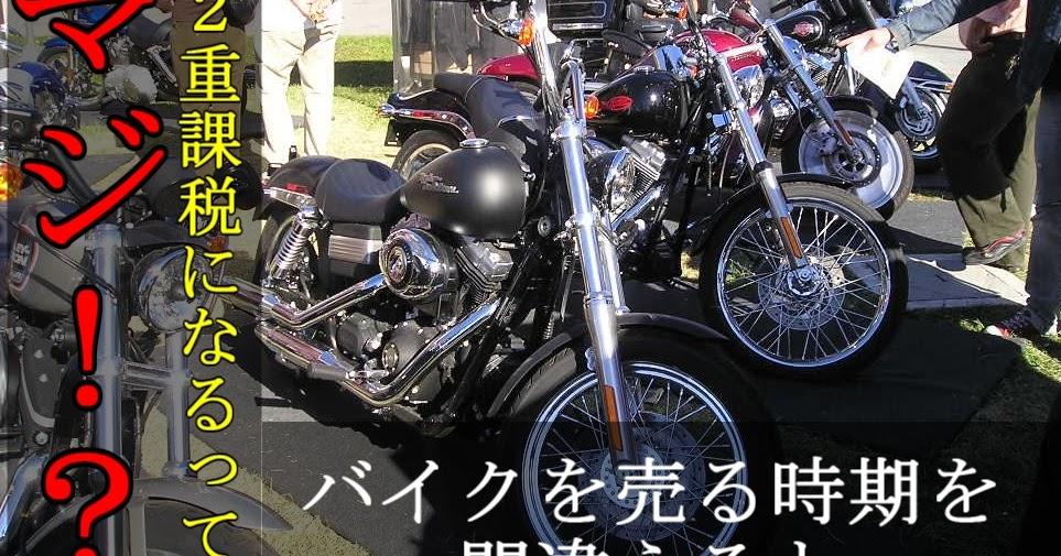 Hondariders