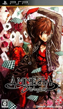 Amnesia Later - PSP - ISO Download