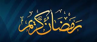 Kekhususan dan Keistimewaan Bulan Suci Ramadhan Beserta Haditsnya
