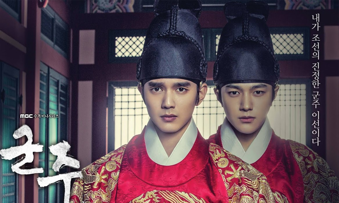 First Impression: Ruler: Master of the Mask - Drama Korea