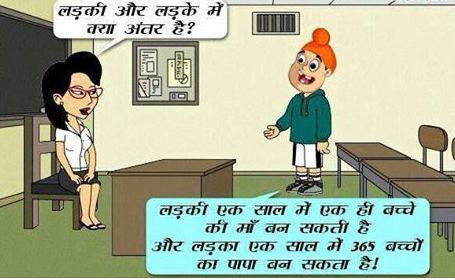 Hindi Dirty jokes