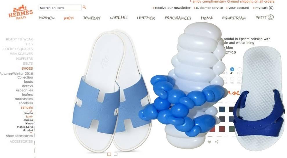 氣球時尚藍白拖