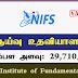 ஆய்வு உதவியாளர் (Research Assistant) - National Institute of Fundamental Studies