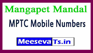 Mangapet Mandal MPTC Mobile Numbers List Warangal District in Telangana State