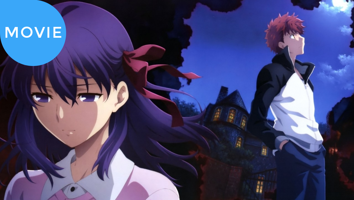 Fate/stay night Movie: Heaven's Feel – I. Presage Flower Subtitle Indonesia [BD/Bluray]