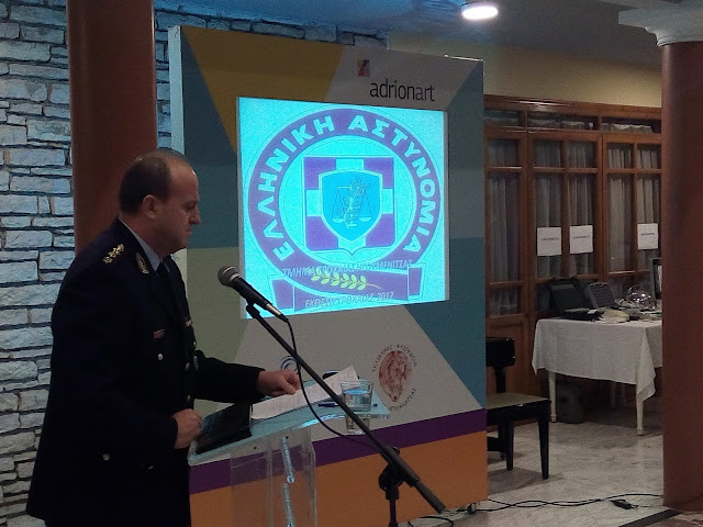 Παραμένει με τον βαθμό του Αστυνομικού Διευθυντή ο Α.Δ. Θεσπρωτίας Ηλίας Ντόντης