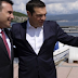 Εθνική τραγωδία: Ο Ζάεφ παρέκαμψε την συμφωνία των Πρεσπών και προχωρά σε… αναγνώριση «μακεδονικού έθνους»