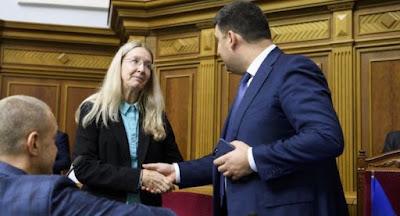 Верховная Рада приняла закон о медицинском обеспечении