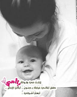 بوستات عيد الأم