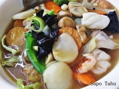 Resep Sapo Tahu Oriental Enak