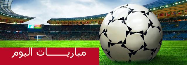 مصر سبورت | مواعيد ولقاءات لأهم مباريات اليوم الاثنين 24-06-2019 وجدول المباريات