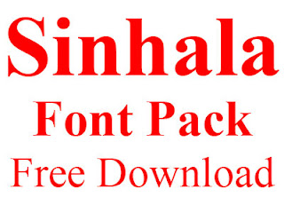 Madura English Sinhala Dictionary Free Download: Sinhala